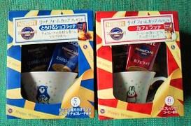 091113-3カップ.jpg