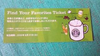 100219-5ドリンクチケット.jpg