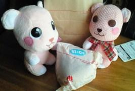 100518-1贅沢モス.jpg