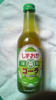 100622-1しずおか茶コーラ.jpg